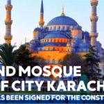 ASF City Karachi Grand Mosque MOU Signing Ceremony at ASF Headquarters