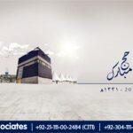 Hajj Mubarak 2020 from CITI Associates!