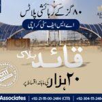 80 Yards Residential Plot for Sale | ASF City Karachi