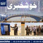 Inauguration of Grand Jamia Mosque | ASF City Karachi