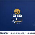 Eid-ul-Adha 2021 Mubarak from CITI Associates!
